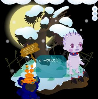 100_くつ下.PNG
